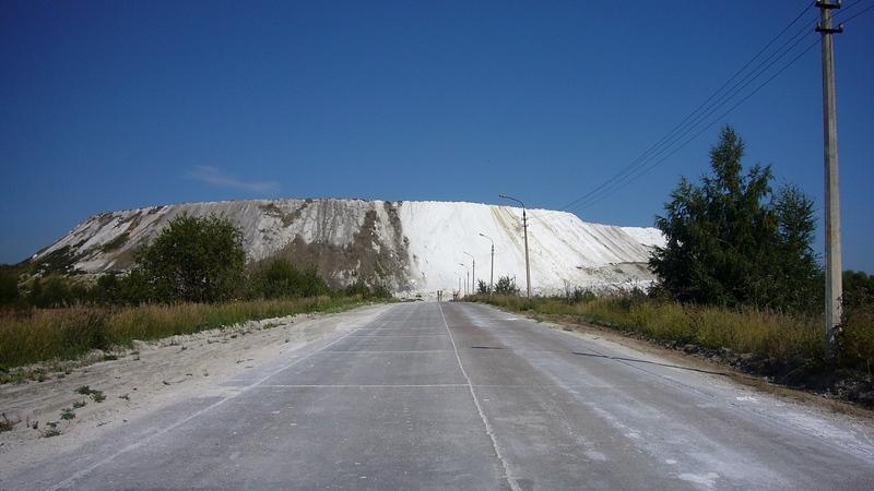 Гора в Подмосковье