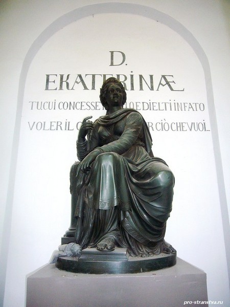 Памятник Екатерине Второй в усадьбе