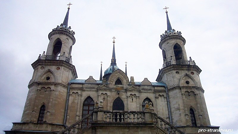 Верхняя церковь в Быково