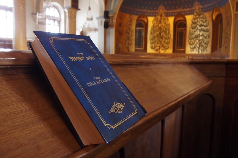 Книга в синагоге