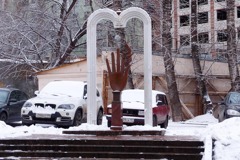 Произведение скульптора Бурганова