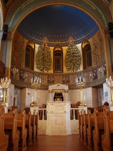Главный молельный зал