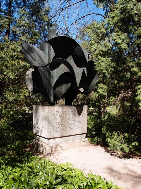 Черная скульптурная композиция