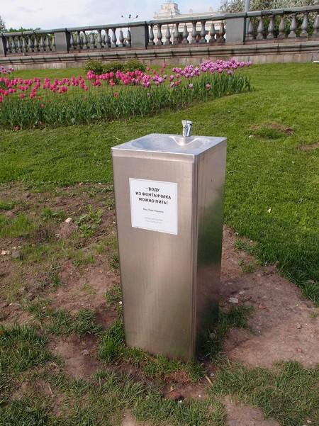 Фонтанчик с питьевой водой