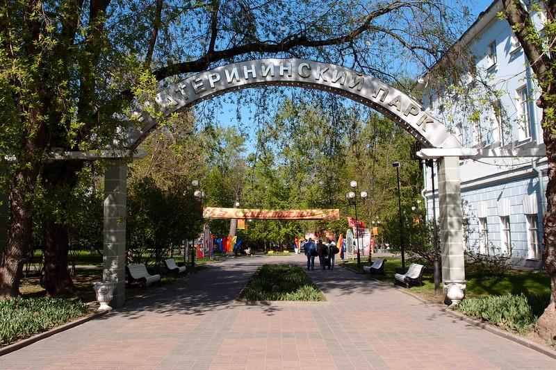 Главный вход в Екатерининский парк