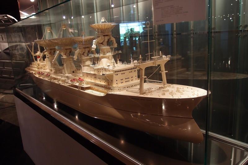 Корабль слежения