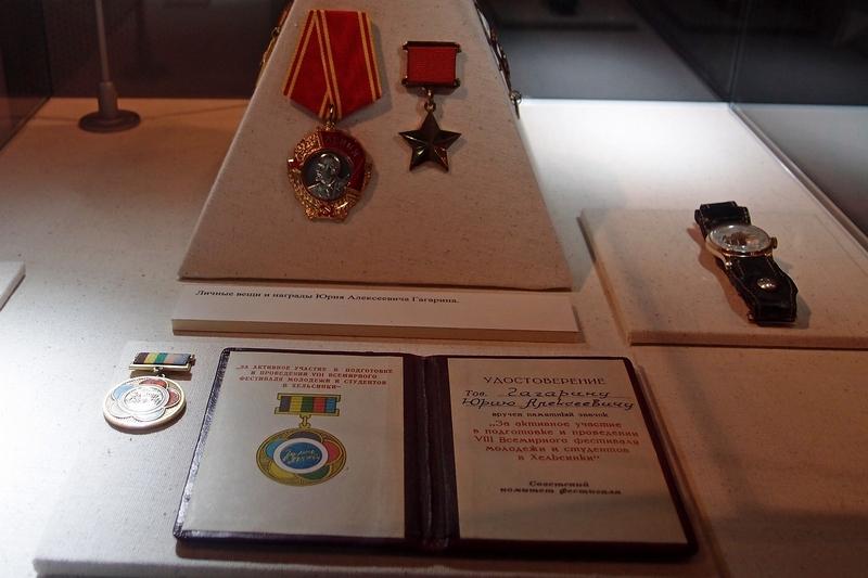 Личные вещи Гагарина