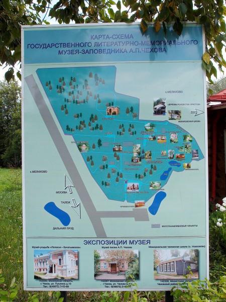 Карта-схема Мелихово