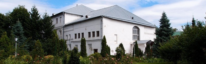 Дом монастырского настоятеля