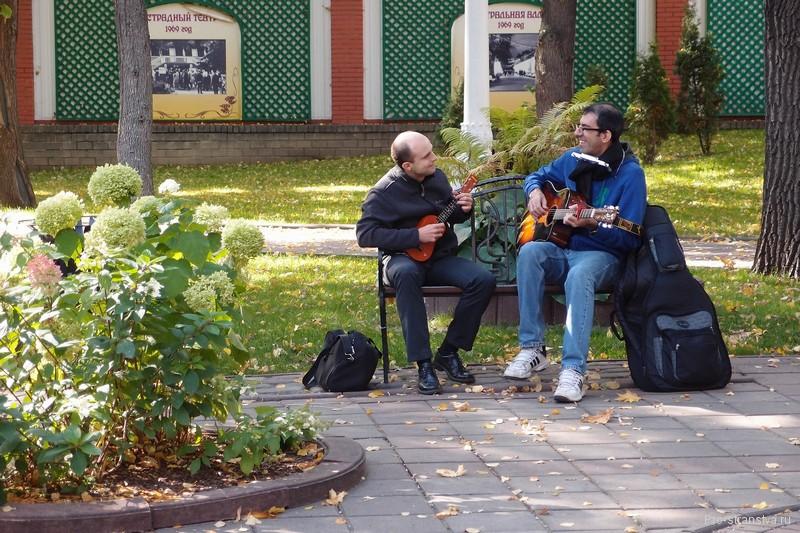 Друзья-музыканты