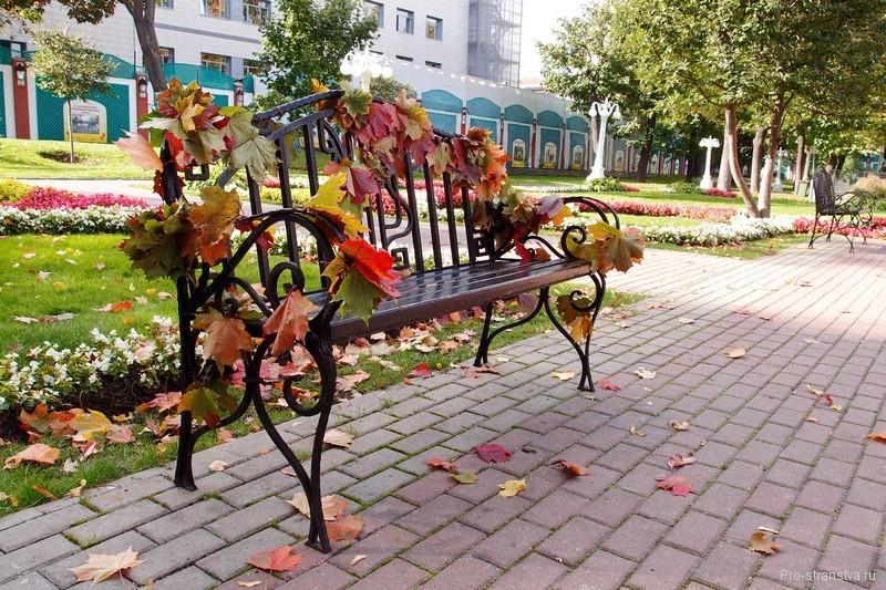 Осенняя скамейка