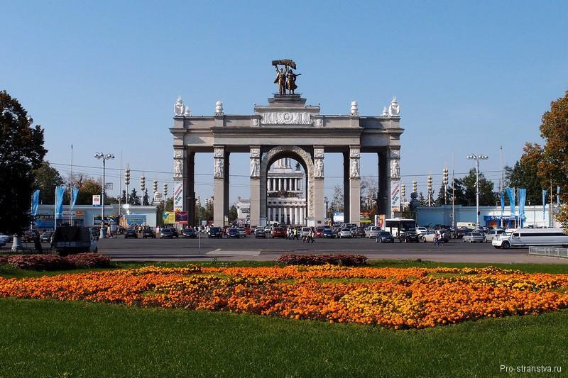 Центральная входная арка ВДНХ