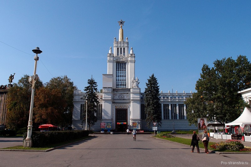 Сталинская архитектура на ВВЦ