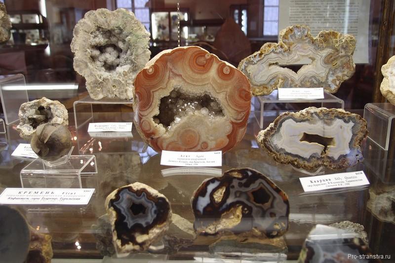 музей минералов в москве