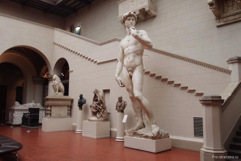 Статуя Давида в Пушкинском музее