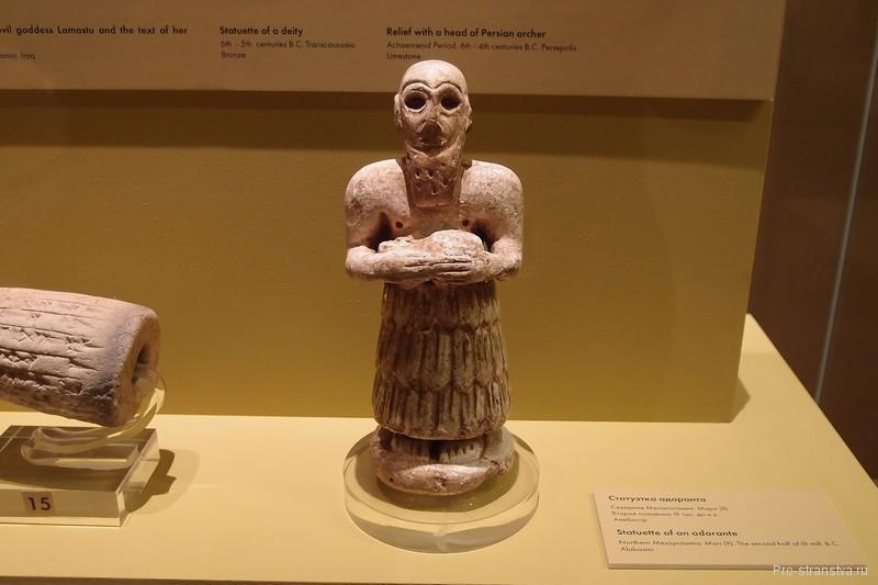 Статуэтка из Северной Месопотамии