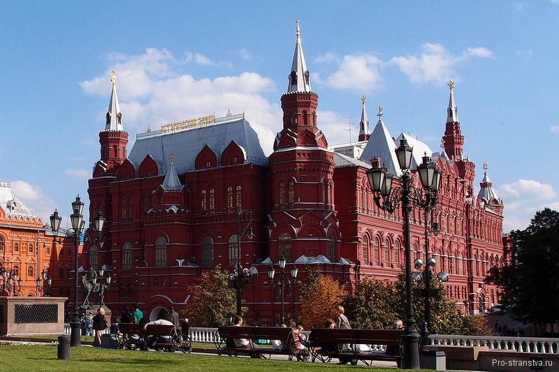 Здание Государственного исторического музея