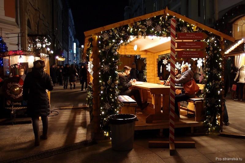 Павильон на Датской рождественской ярмарке