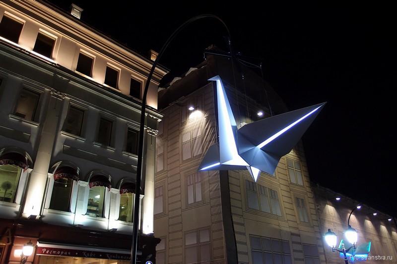 Светящиеся оригами