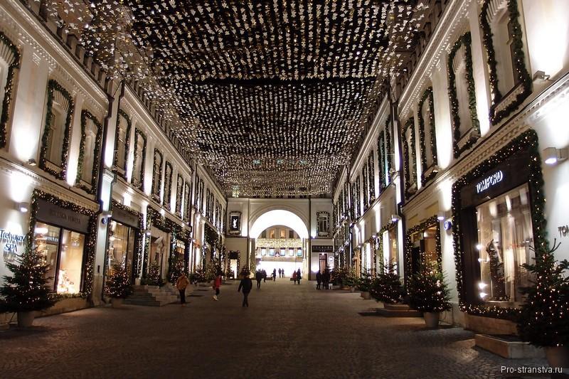 Улица бутиков в Третьяковском проезде