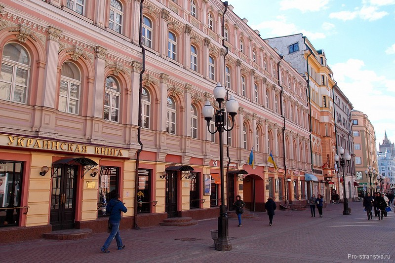 Украинский культурный центр