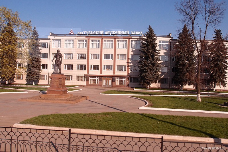 Петр Первый у Тульского оружейного завода