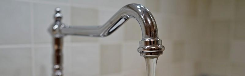 Горячее водоснабжение