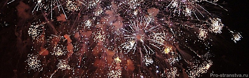 Салют на Новый год 2017