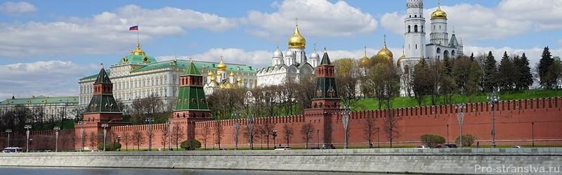 День Москвы 2017
