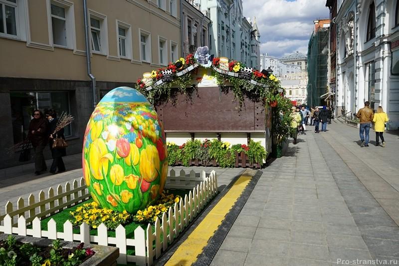 Ярмарка в Москве