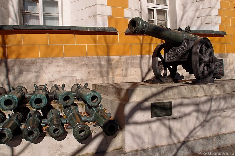 Исторические пушки
