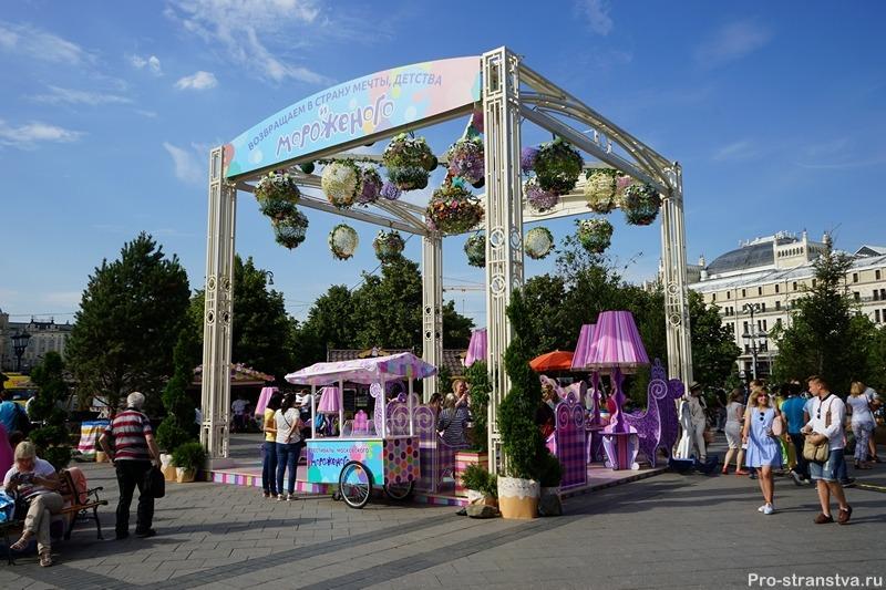 Московское мороженое фестиваль