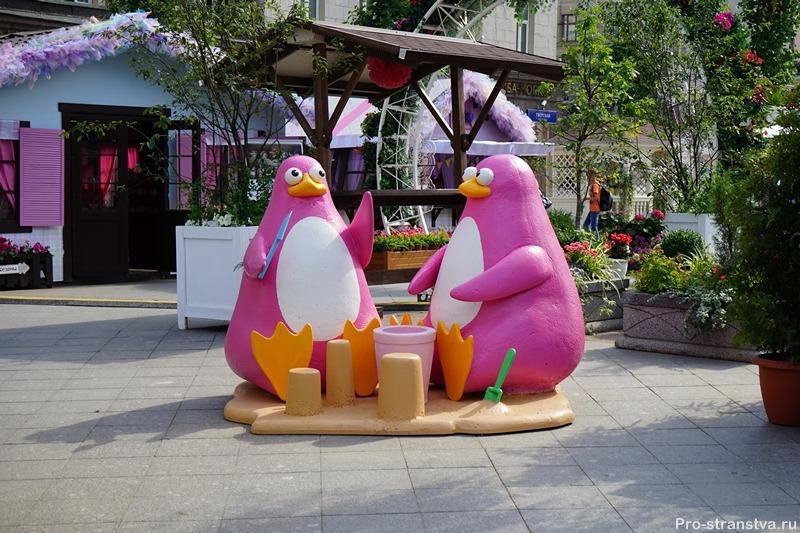 Розовые пингвины