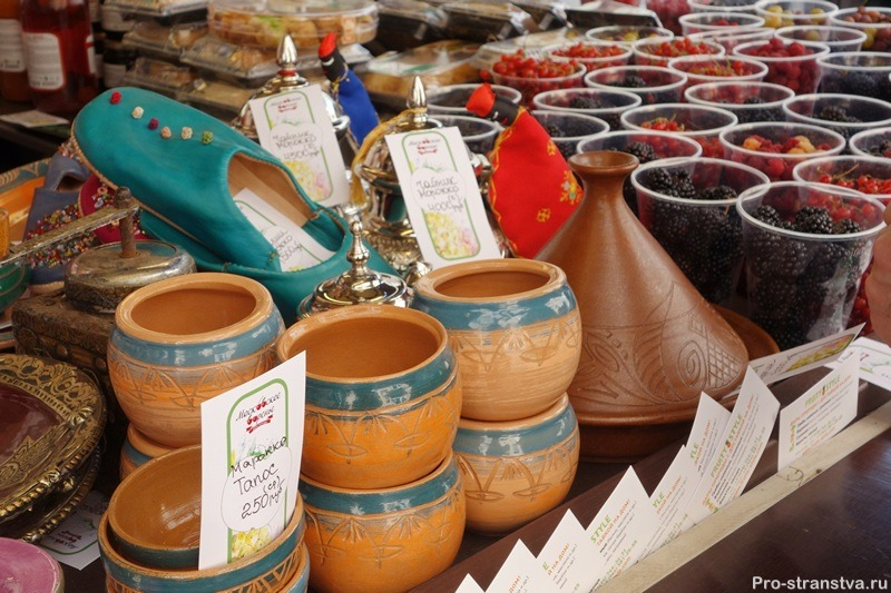 Марокканская ярмарка