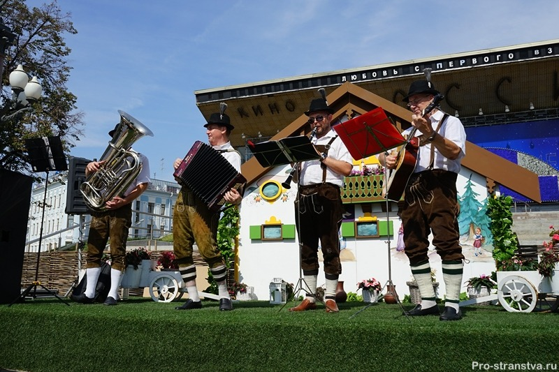 Баварская музыка