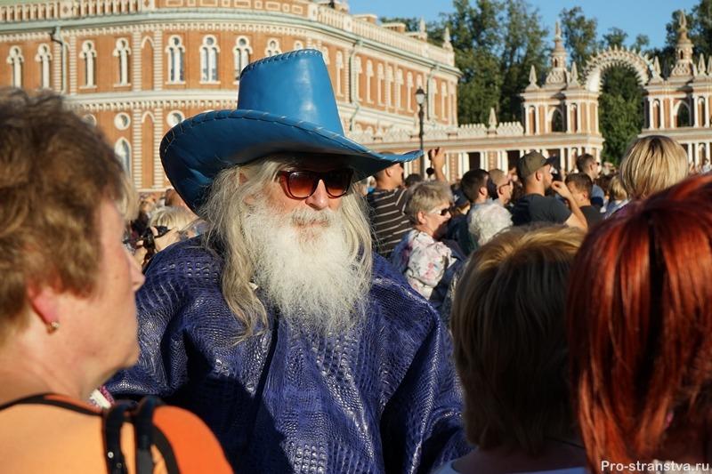 Посетитель фестиваля