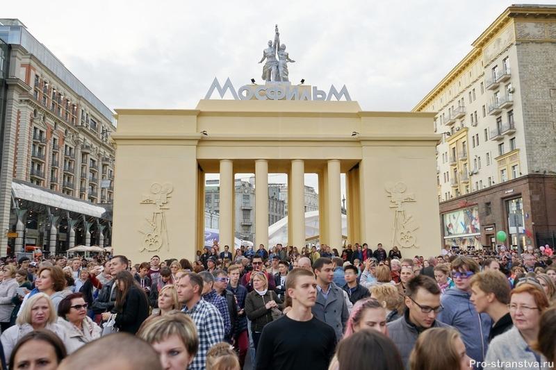 День города Москвы 2016 фото