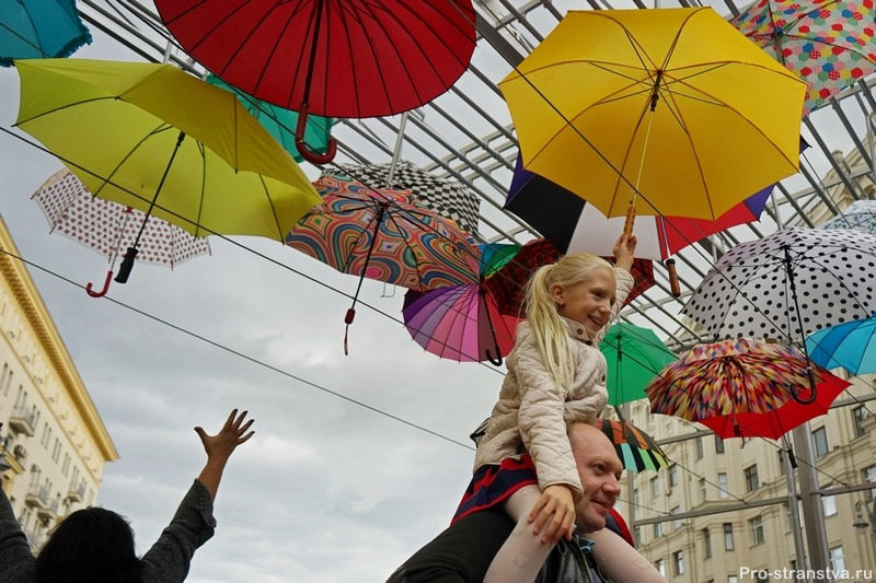 Цветные зонтики
