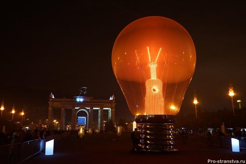 Фотография лампочки